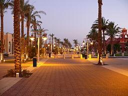 El-Mamsha and Esplanade Mall Hurghada