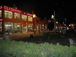 Cleopatra Center and Sheraton Road Hurghada