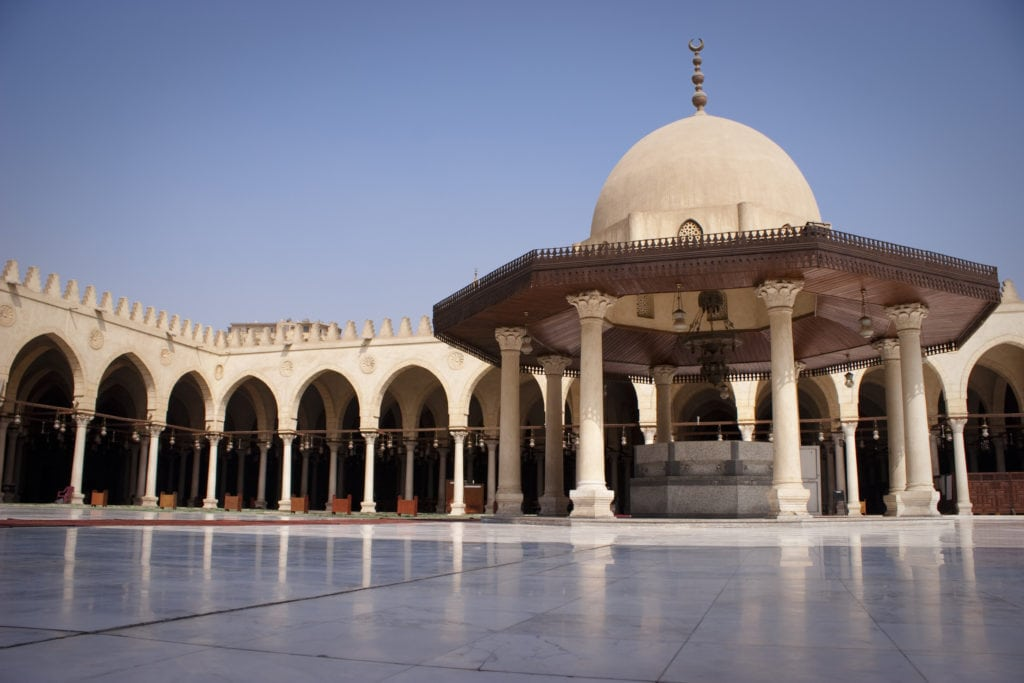 Amr Ibn Al Aas Mosque in Cairo