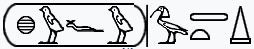 Khufu (Cheops) Ancient Name in hieroglyphs