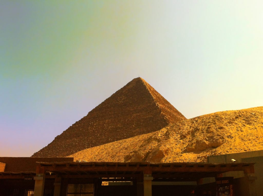Giza Pyramids Ticket Office
