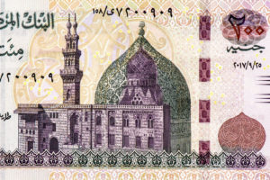 Tow Hundred Egyptian Pounds