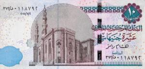 Ten Egyptian Pounds