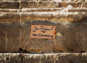 Pyramid Climbing not Allowed in Egypt