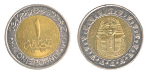 One Egyptian Pounds (Coin)
