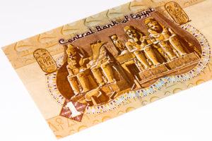 One Egyptian Pound