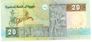 Twenty Egyptian Pounds