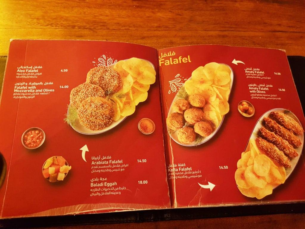 Arabiata Falafel (Tamiya)  Menu - New Cairo - Egypt