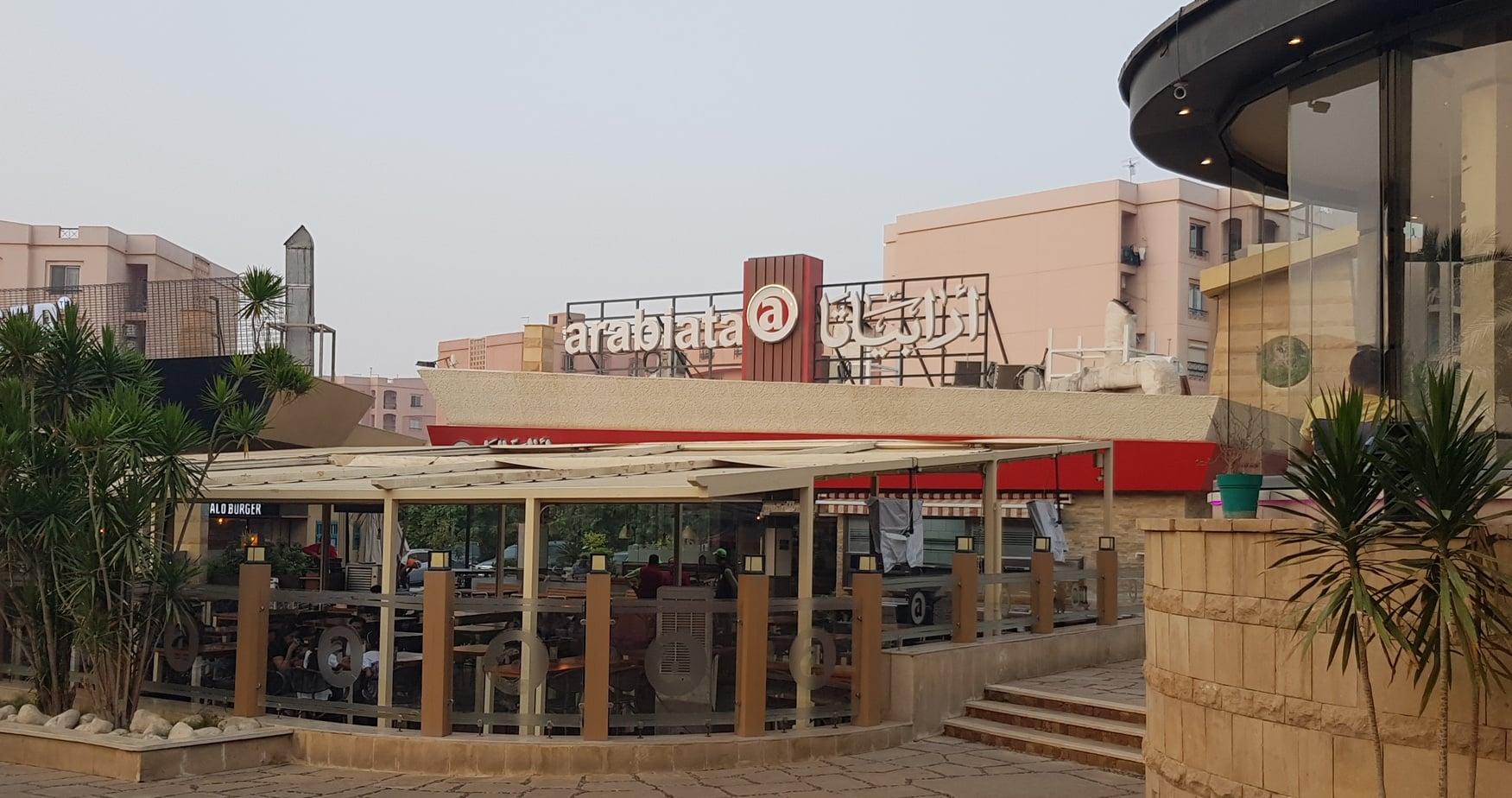Breakfast in New Cairo: Arabiata (El Shabrawy) Review