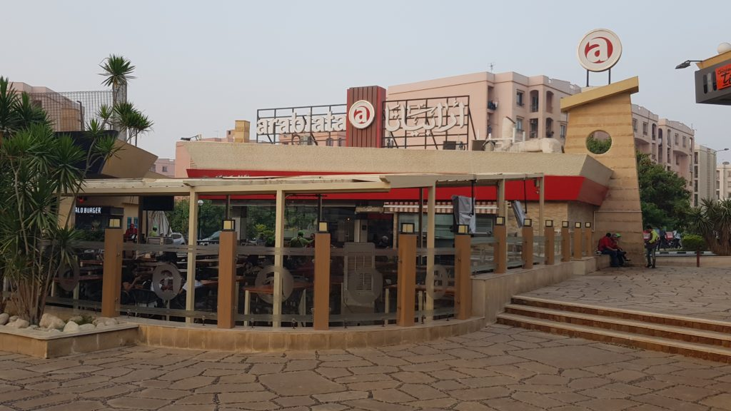 Arabiata - Rehab City - New Cairo - Egypt