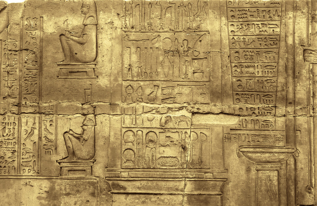 Temple of Kom Ombo with Medical instruments on The walls - Egypt